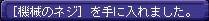 TWCI_2013_6_28_5_57_16.jpg