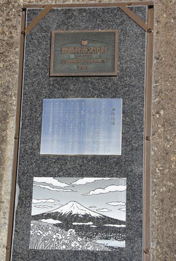 御坂峠と富士山-3