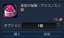 01_20130808235606c6c.jpg