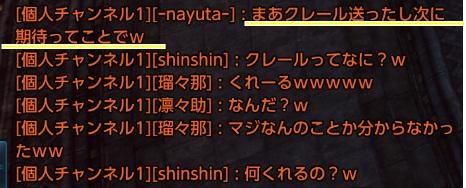 10_20130727143144.jpg