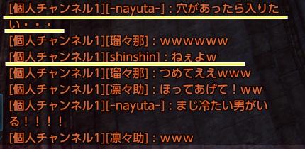 11_20130727143359.jpg