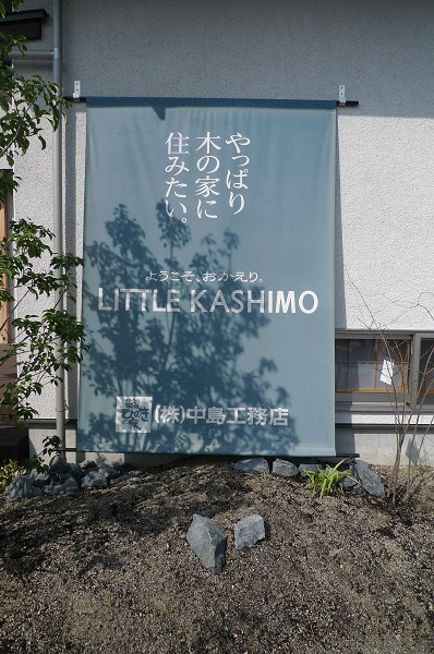 LKリニューアル記念祭 (9)