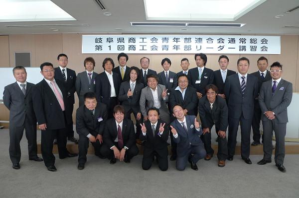 130517-県青連総会