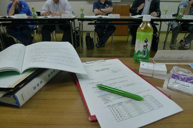 130701-県青連理事会