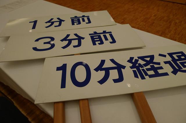 130808-県青連 (2)