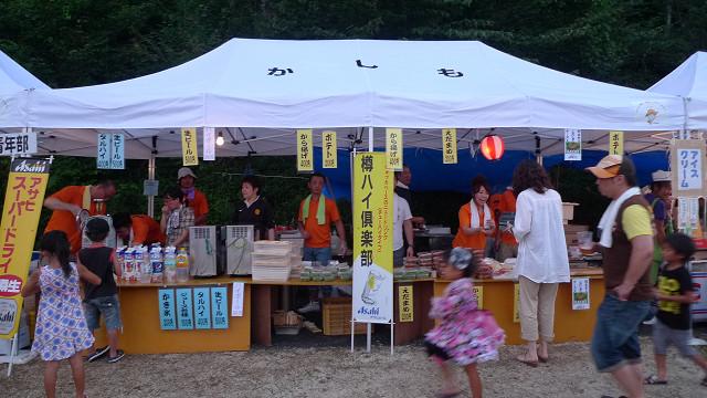 130811-かしもの夏まつり2013 (17)
