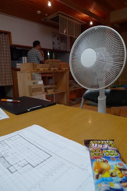 130813-with fan