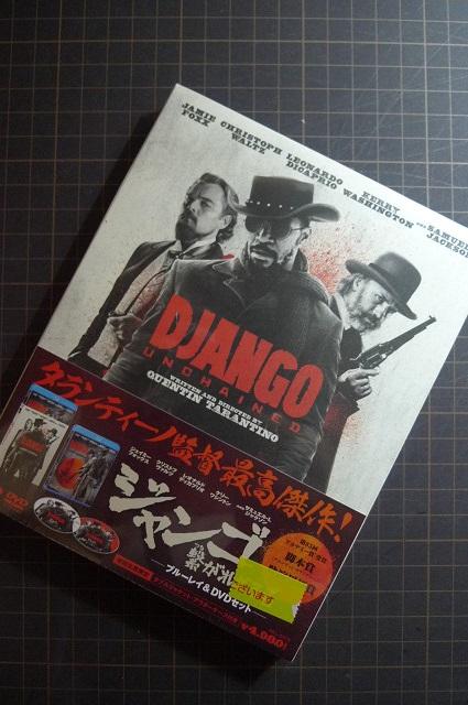 130815-DJANGO