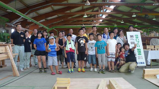130818-木工教室09