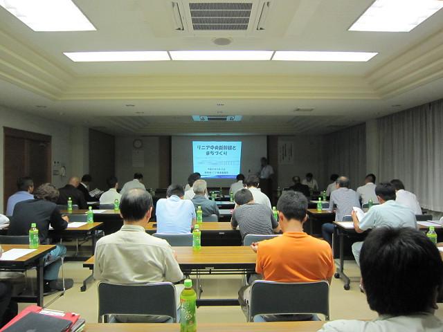 130913-リニア中央新幹線地域産業振興意見交換会