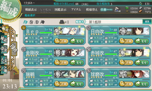 kancolle.png