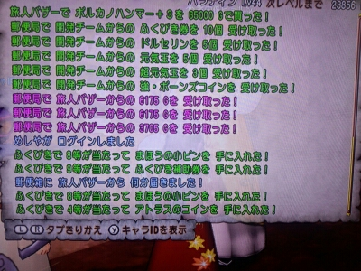 fc2_2013-07-04_00-58-25-175.jpg