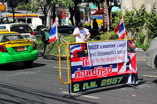 bangkokshutdown07.jpg