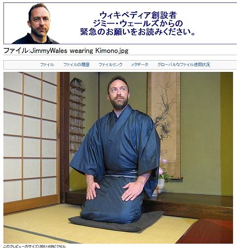 20101227wafuku.jpg