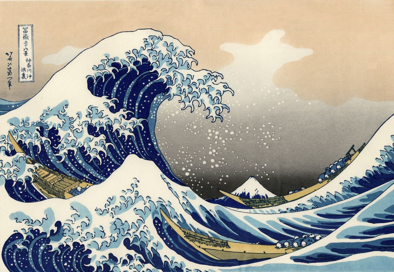 The Great Wave Kanagawa