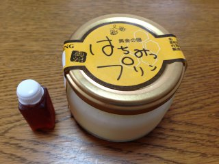 sフルールきくやのハチミツプリン