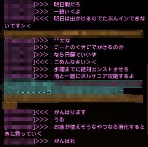 poopori-crop3.jpg