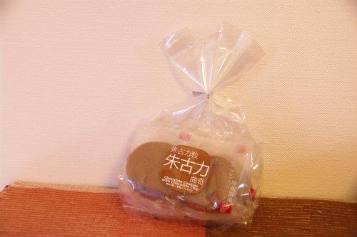 奇華餅家 チョコレートクッキー