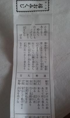 2014-01-03 152