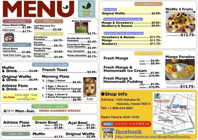 mango days menu