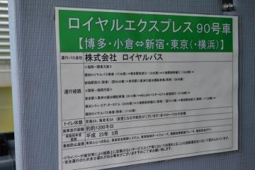 DSC_0845.jpg