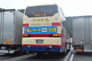 DSC_1308k.jpg