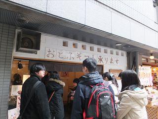 DSCF9146_R.jpg