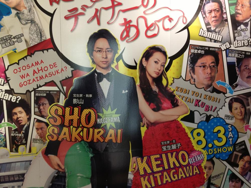 fc2blog_201307200104434d0.jpg