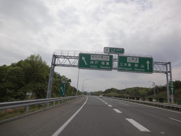 2013-05-03 四国 0065