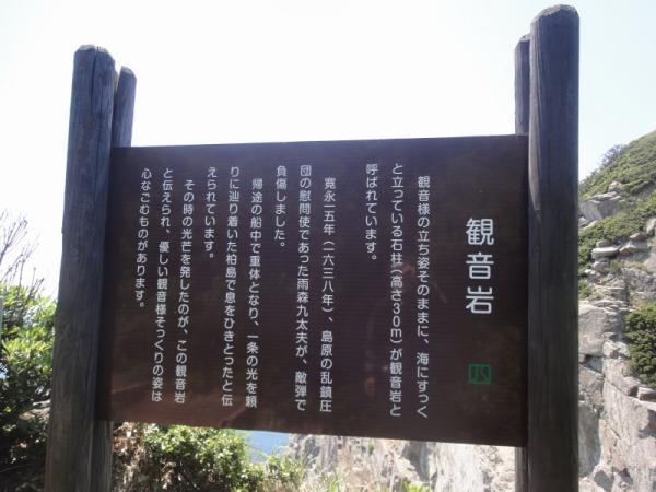 2013-05-05 四国 0060