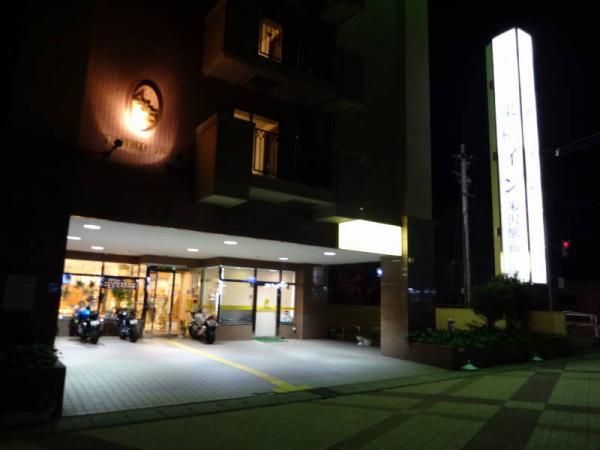2013東北1 087