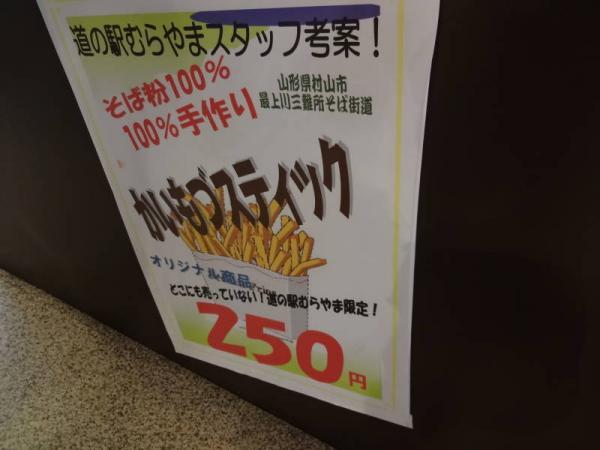2013東北2 064