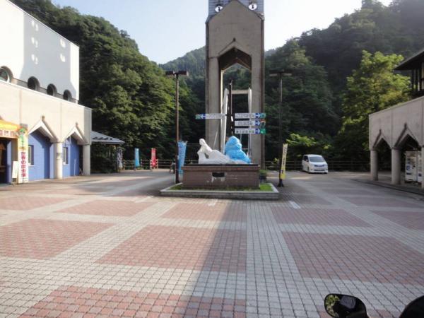 2013東北2 089-1