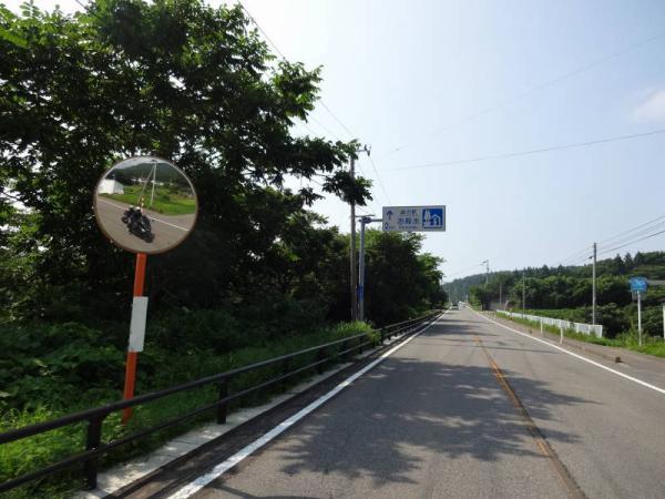 2013東北3 060