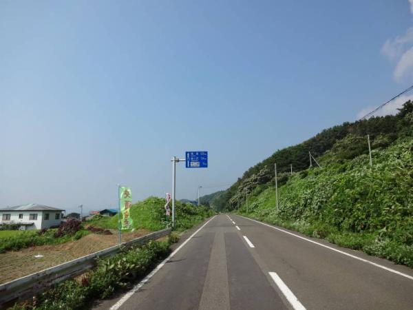 2013東北3 065