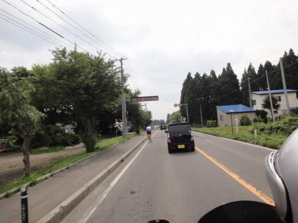 2013東北 195