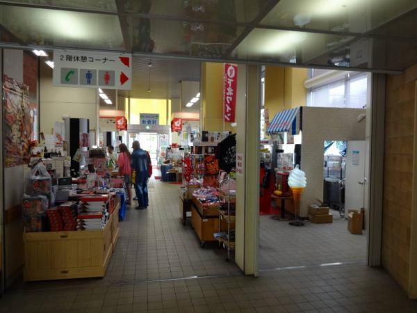 2013東北4 008