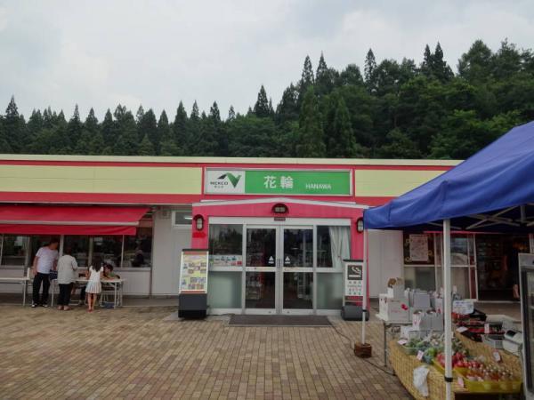 2013東北5 049