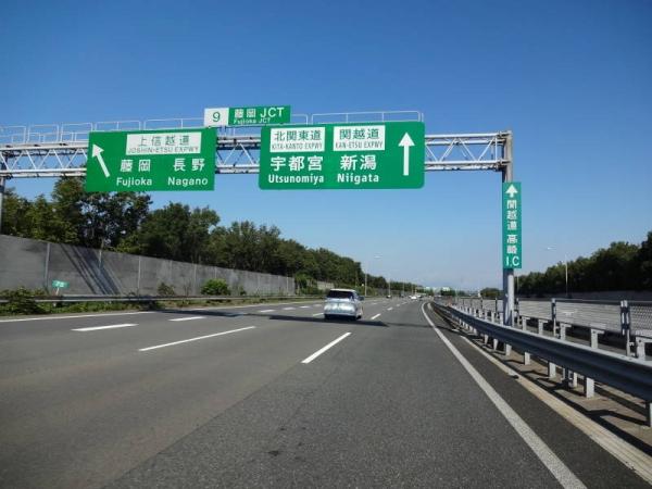 2013-10-12 福島 010