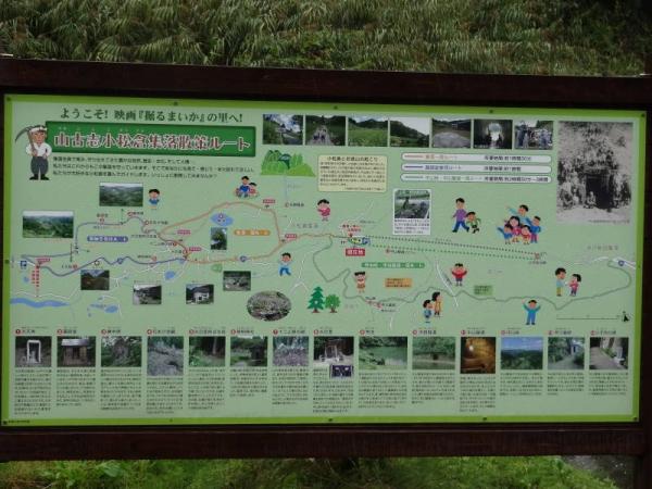 2013-10-12 福島 025