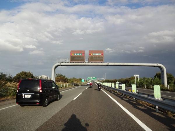 2013-10-12 福島 031