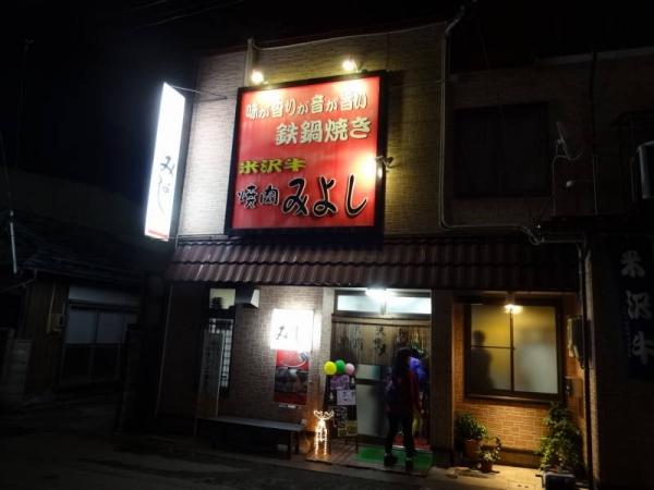 2013-10-12 福島 046