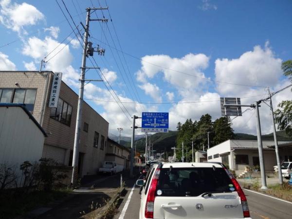 2013-10-12 福島 075