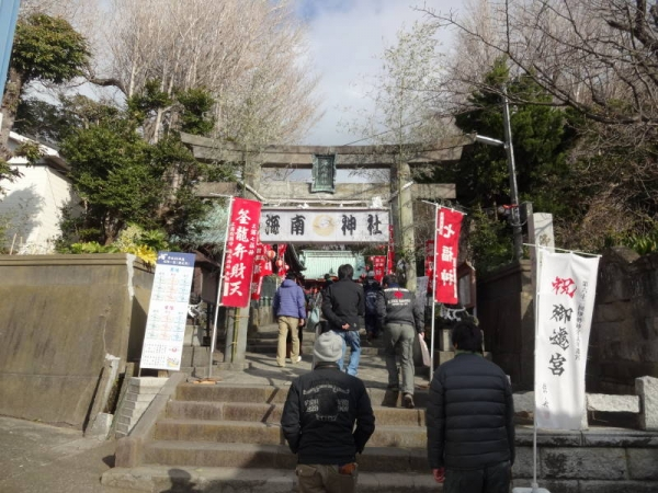 2014-01-03 三浦七福神 024