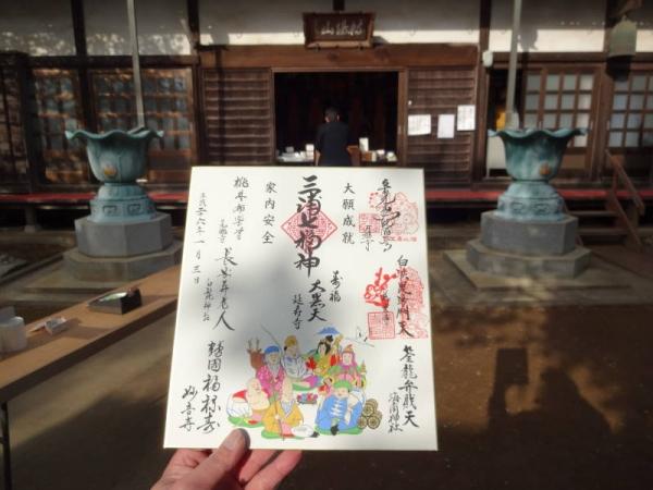 2014-01-03 三浦七福神 022