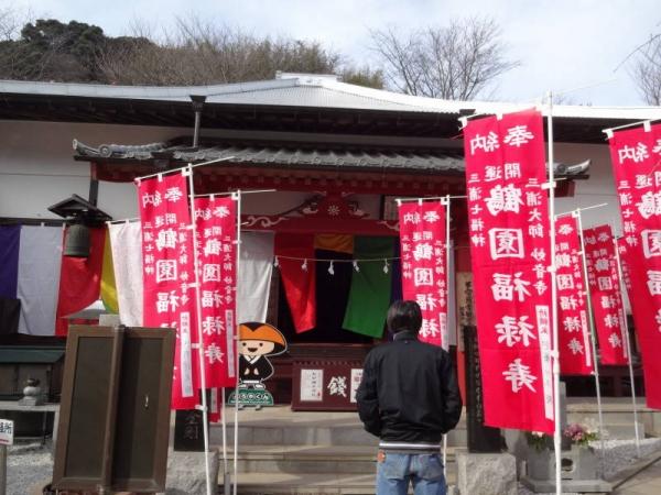 2014-01-03 三浦七福神 038