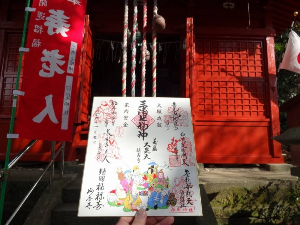 2014-01-03 三浦七福神 035