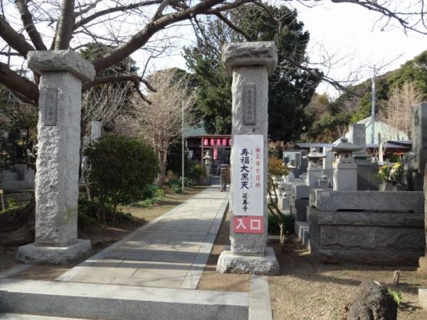 2014-01-03 三浦七福神 040
