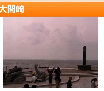 Screenshot_2013-08-16-15-33-53-1.png
