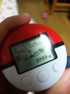 20101023221214